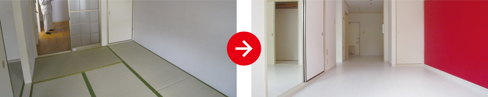 POINT 03┃空室対策・リノベーション提案